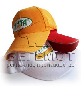 ПЕЧАТЬ НА ТЕРМОТРАНСФЕРТЕ 2